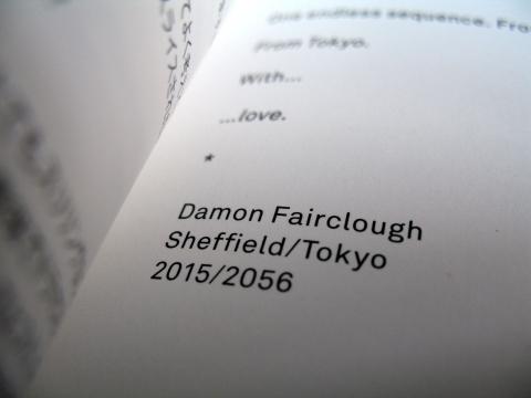 Sheffield>>>Tokyo+<3 catalogue, Human Studio